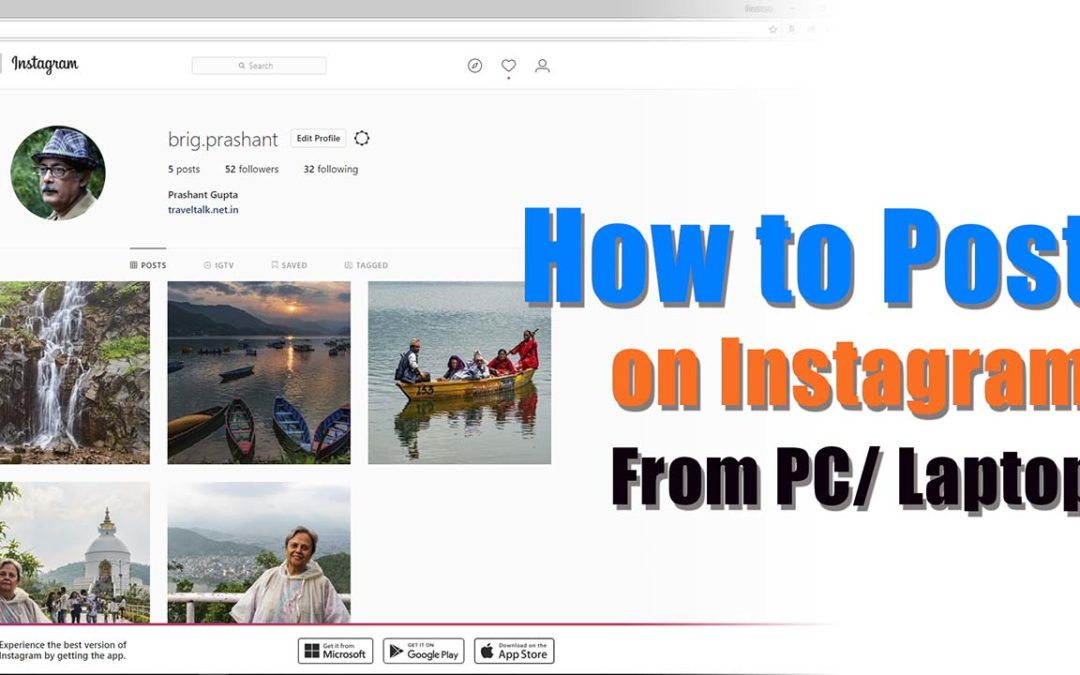 How to post to Instagram from PC/Laptop